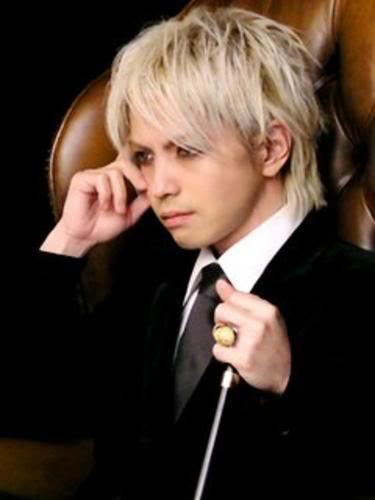 Hyde 美容整形